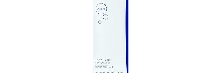 Daiichi‑sankyo Transino Medicated Clear Wash 100g