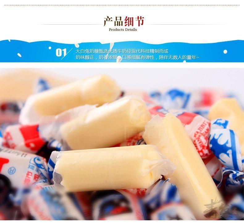 【中国直邮】巨型大白兔奶糖原味200g