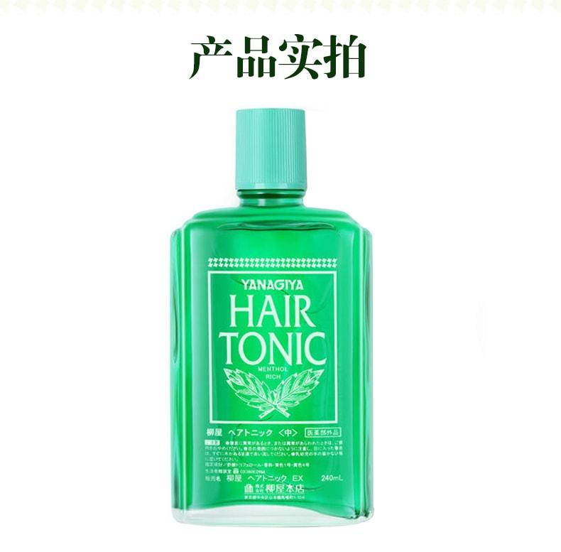 YANAGIYA Hair Tonic 240ml