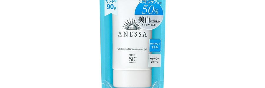 SHISEIDO ANESSA Whitening UV Sunscreen Gel SPF50+ PA++++ 90g