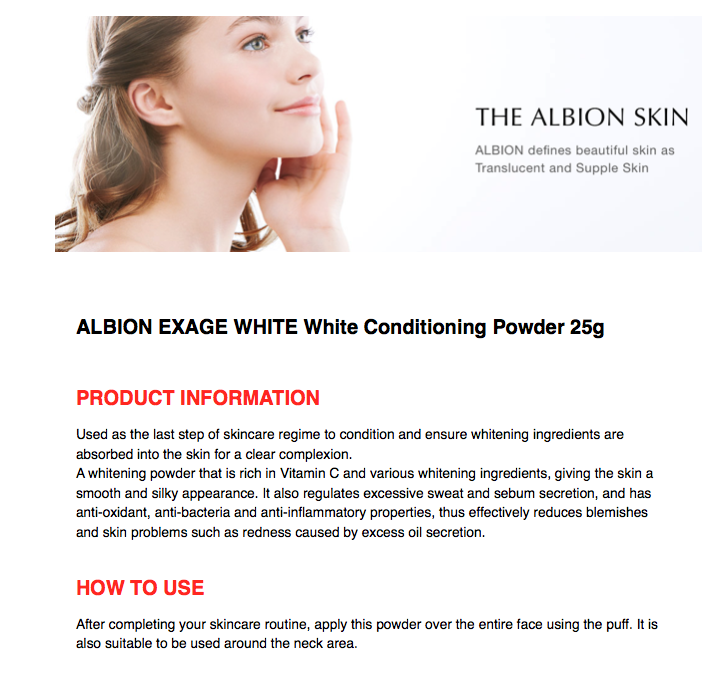ALBION EXAGE WHITE Bright Dew Cream 30g