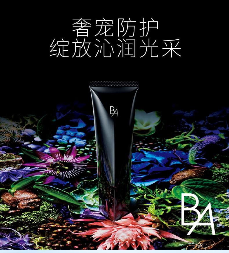 日本POLA 黑BA超强防晒霜 隔离精华乳 SPF50++++ 45g 防晒美白保湿抗老