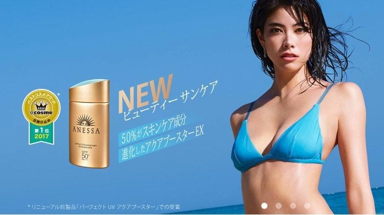 日本SHISEIDO资生堂 ANESSA安耐晒 超防水防晒霜 金瓶 中性油性肌肤适用 SPF50+ PA++++ 90ml COSME大赏第一位 2018版