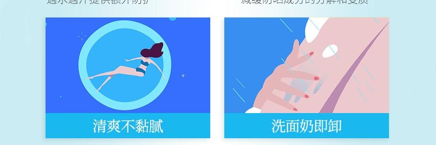 日本SHISEIDO资生堂 ANESSA安耐晒 金瓶高效防晒凝胶 SPF50+ PA++++ 90g 2018版 COSME大赏受赏