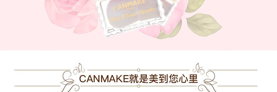 日本CANMAKE井田 花瓣雕刻五色腮红附刷 #03珠光鲜橙芙蓉 6.3g COSME大赏受赏