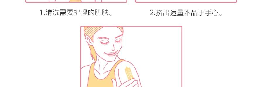 日本POPO LABO 蜂蜜保湿啫喱睡眠面膜 120g