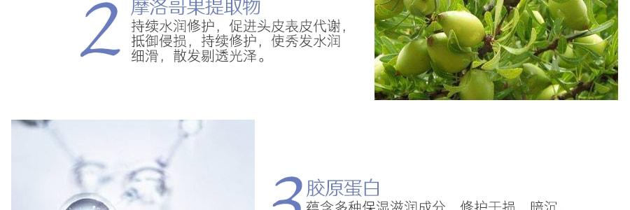 日本MILBON玫丽盼 紫色深层滋养前男友发膜 #6 适合细软轻度受损发质 2支入 18g 日本版