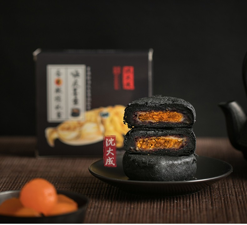 【中国直邮】沈大成嗨皮墨鱼蛋黄酥 160g (内含2盒)