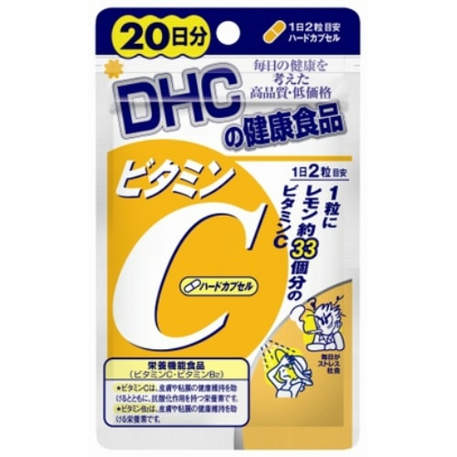 DHC Vitamin C Supplement 40tablets