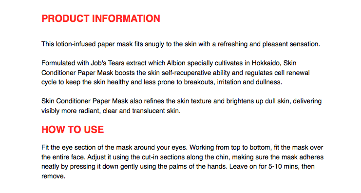 Albion Skin Conditioner Essential Paper Mask E 8PCS