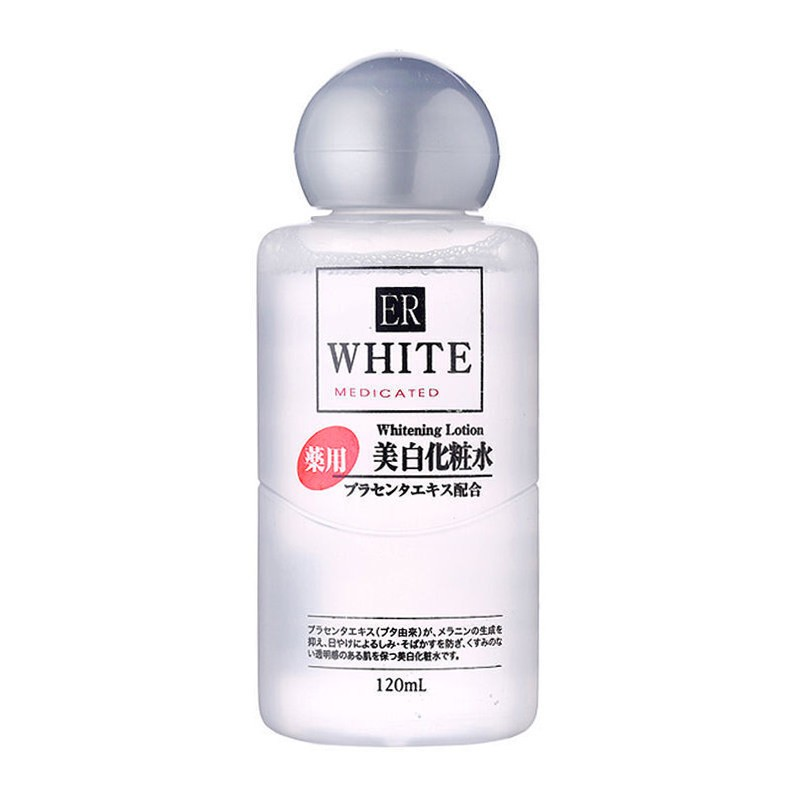 DAISO Whitening Lotion 120ml