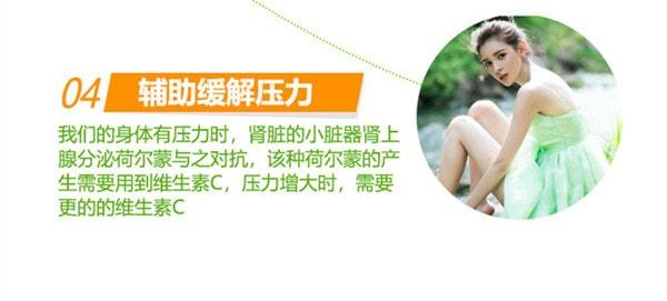 日本DHC 维生素C胶囊维他命C 40粒入