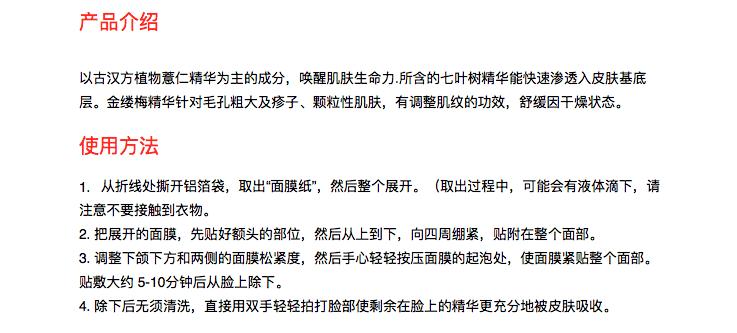 日本ALBION奥尔滨 SKIN CONDITIONER 药用爽肤精华健康水面膜8片入 铺平痘痘肌肤问题