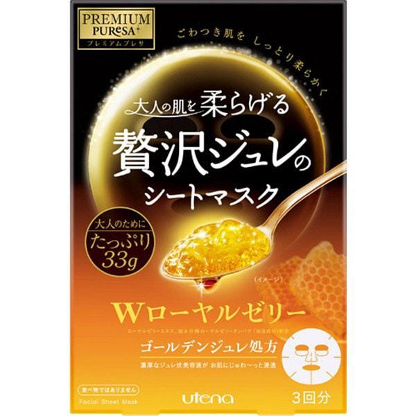 UTENA Premium Puresa Golden Jelly Mask 3pcs