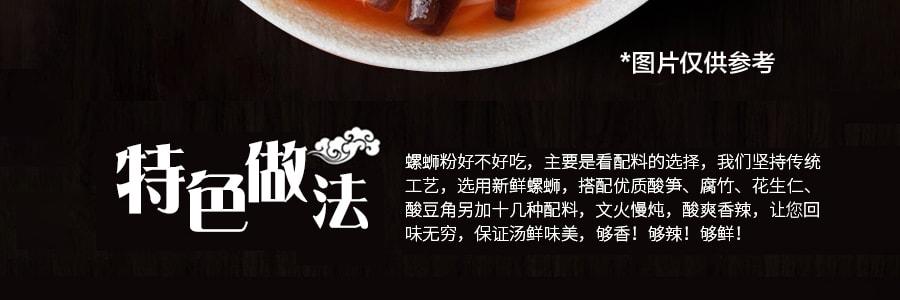 螺霸王 螺蛳粉 番茄味 306g