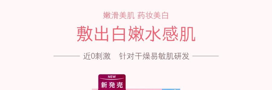 日本DAIICHI-SANKYO第一三共 MINON氨基酸美白面膜 4片入 干燥敏感肌适用