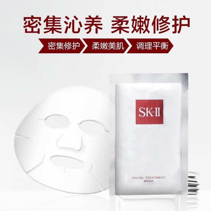 SK-II Facial Treatment Mask 6sheets