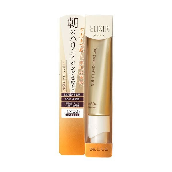 SHISEIDO ELIXIR Superieur Day Care Revolution 35ml