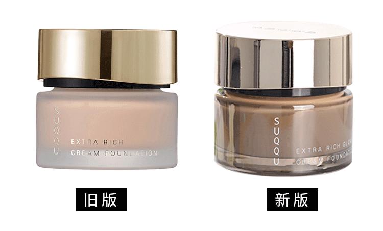 【日本直邮】日本SUQQU 新版记忆晶彩光艳塑形奶油粉底霜 #102自然调二白 30g