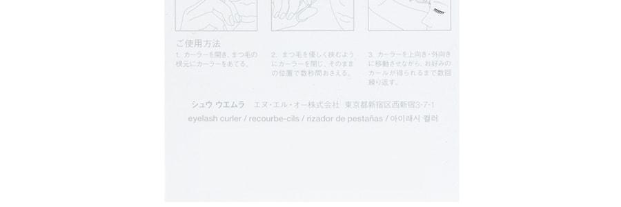 SHU UEMURA Eyelash Curler and One Silicone Refill Pad