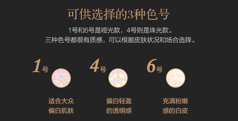 日本ALBION奥尔滨 ELEGANCE 极致欢颜蜜粉饼#IV 4号便携装 8.8g 美白控油 COSME大赏第一位