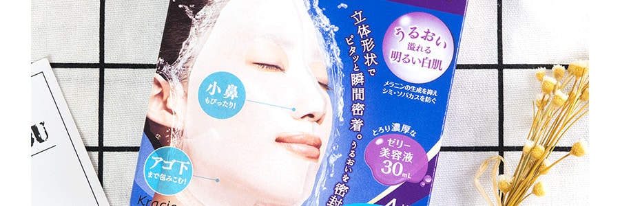 KRACIE HADABISEI Advanced Penetrating 3D Brightening Facial Mask 4sheets