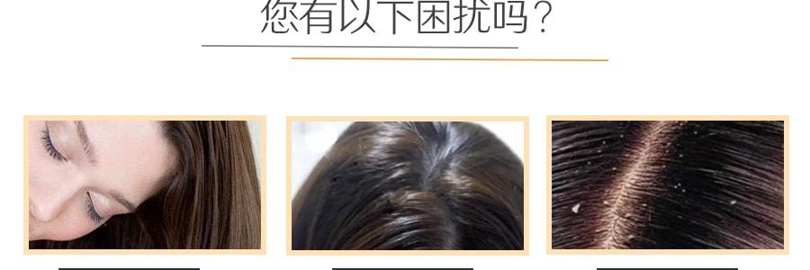 日本MILBON玫丽盼 LIFA 前男友头皮清洁剂 #黄色 4支入 36ml 日本版 调理水油平衡