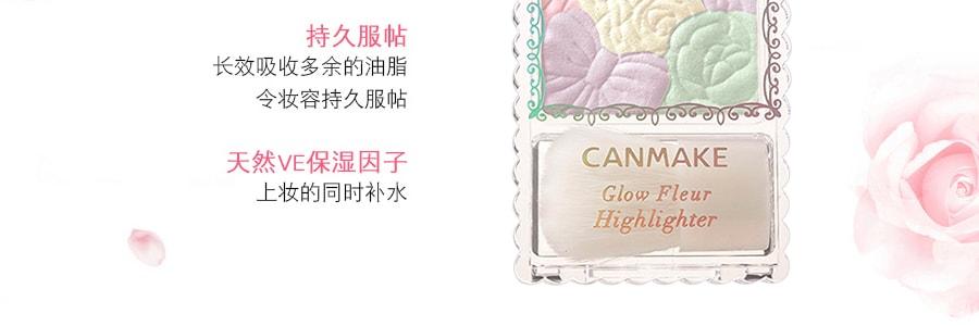 日本CANMAKE井田 花瓣雕刻五色高光粉 #03亮彩水晶 1件入