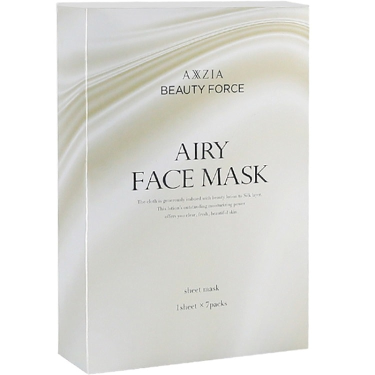 AXXZIA AIRY FACE MASK 7 SHEETS