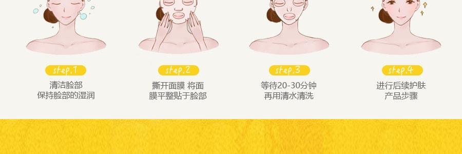 韩国PAPA RECIPE 春雨 蜜罐面膜 单片入 崔始源代言