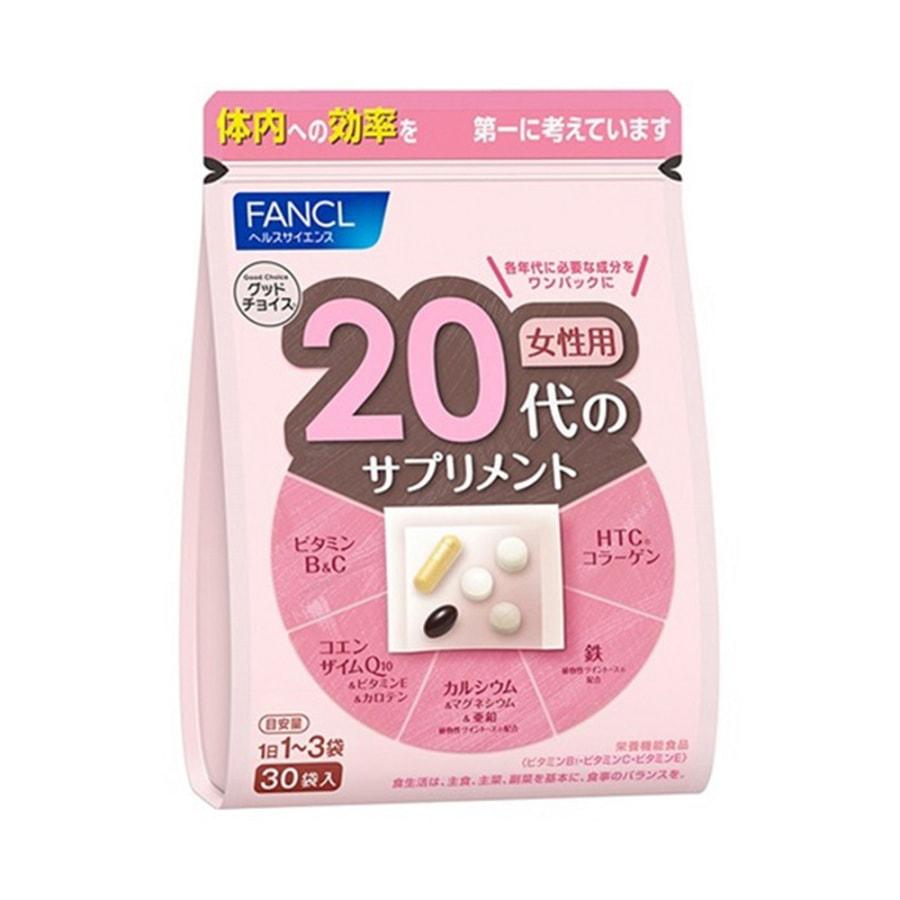 [日本直邮]FANCL 芳珂 20岁以上女性专用保健营养品 10~30日用量 30袋 1个