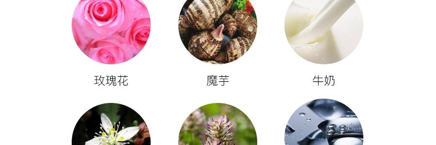 日本POPO LABO 玫瑰美白去角质面膜 120g