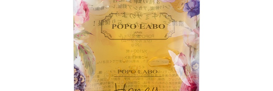 POPO LABO Honey Gel 120g