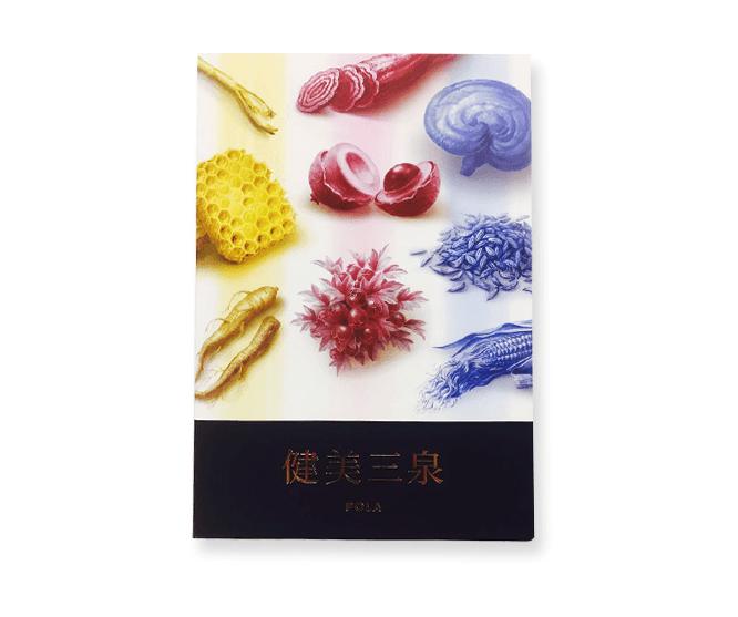 POLA Heisei Sanzumi Special Set EX 3Months