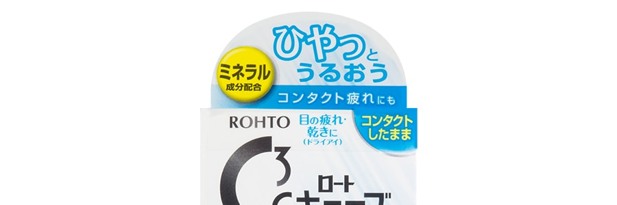 ROHTO C3 Cube Cool Charge Eye Drops (contact lenses ok) 13ml