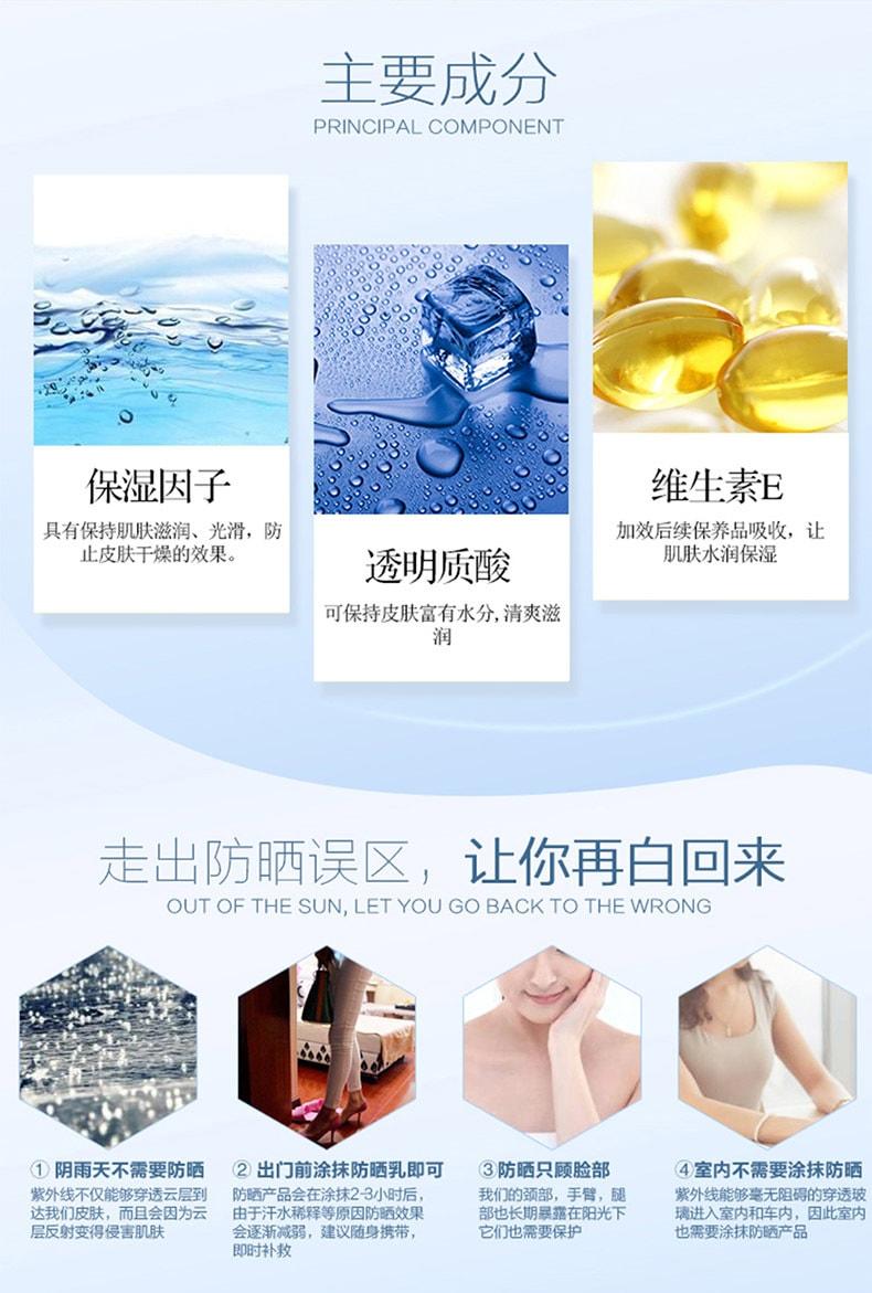 日本SHISEIDO资生堂 ANESSA安耐晒防晒 粉金瓶2018新款 敏感肌防晒乳 孕妇宝宝儿童可用 60ml