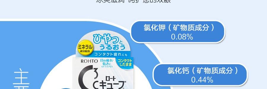 日本ROHTO乐敦 C-CUBE COOL3眼药水 裸眼 隐形眼镜均可用 13ml