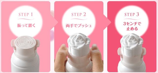 KANEBO EVITE Beauty Whip Soap 150g