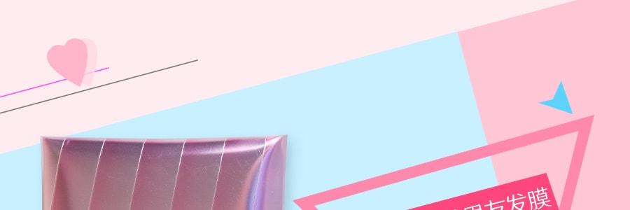 日本MILBON玫丽盼 升级版损伤修复前男友发膜 #粉色心形 适合细软受损发质 4支入 36g 日本版