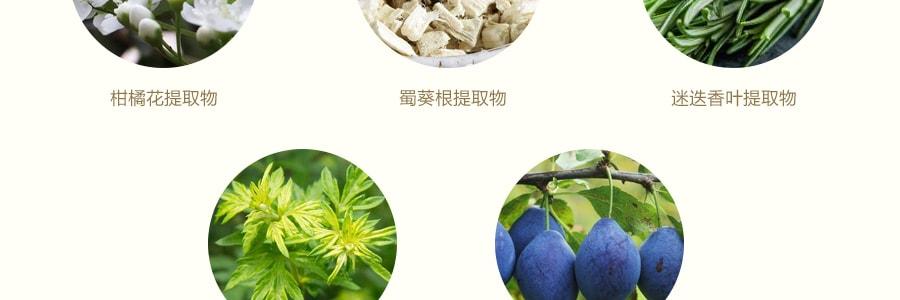 日本MOIST DIANE 草本植物系列滋润身体乳 柑橘花香味 500ml
