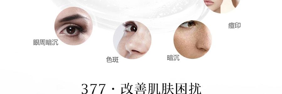 日本DR.CI:LABO城野医生 377VC美白淡斑精华液 18g