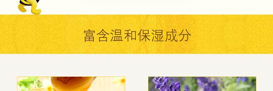 韩国PAPA RECIPE 春雨 蜂蜜美白保湿营养面膜 单片入