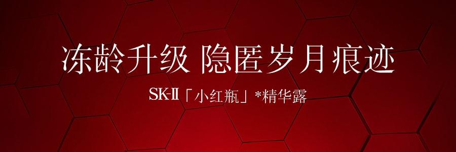 日本SK-II R.N.A.超肌能紧致弹力精萃 30ml