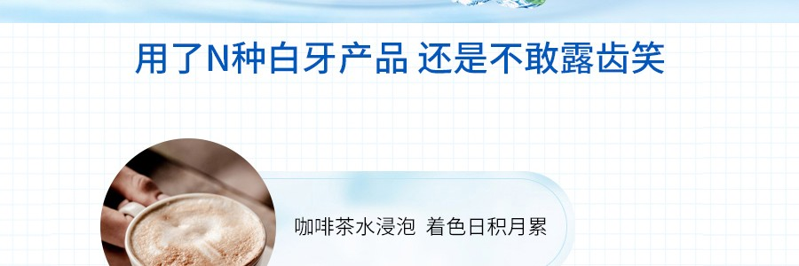 日本LION狮王 特效美白牙膏 薄荷味 150g