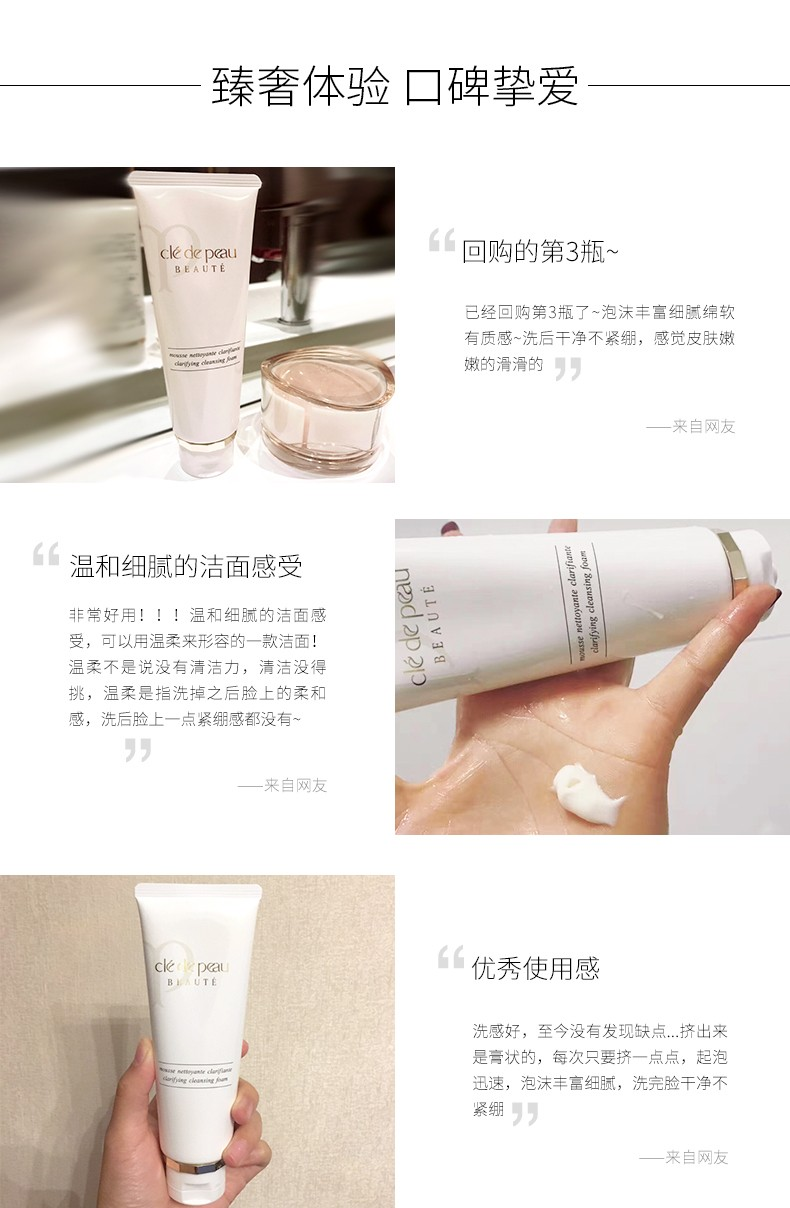 【日本直邮】日本本土版 CPB 肌肤之钥 洁面乳洗面奶 125g 清爽