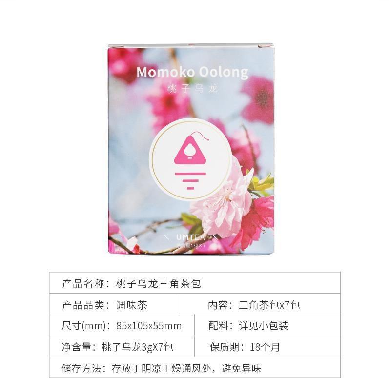 【中国直邮】UMTEA 桃子乌龙玫瑰茶 21G