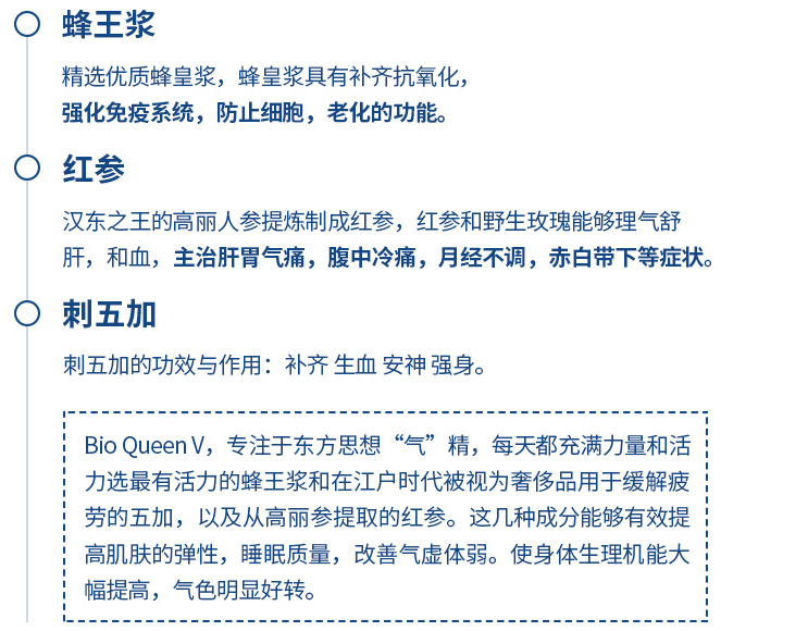 日本POLA 健美三泉限定组合EX 3月量 补气血专治体寒体虚
