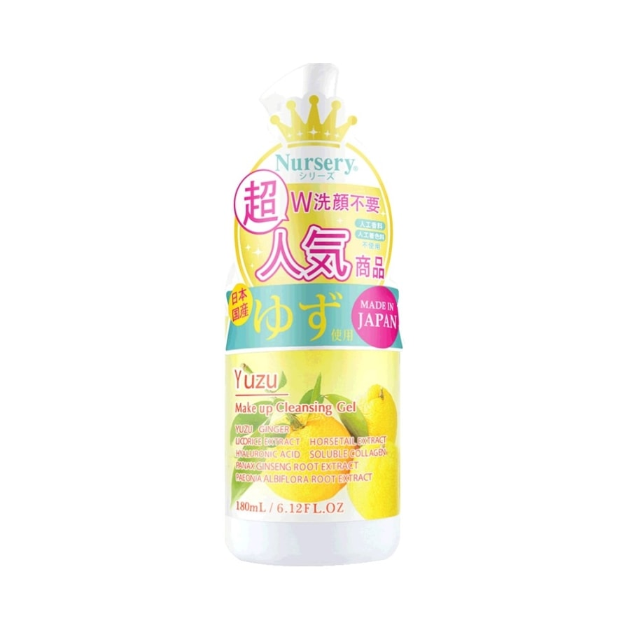 NURSERY Makeup & UV Cleansing Gel with Yuzu Extract 180ml