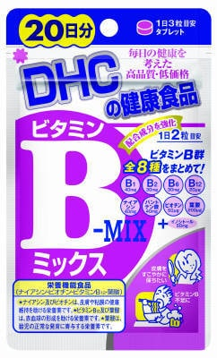 DHC vitamin B-mix 20 day 40tablets