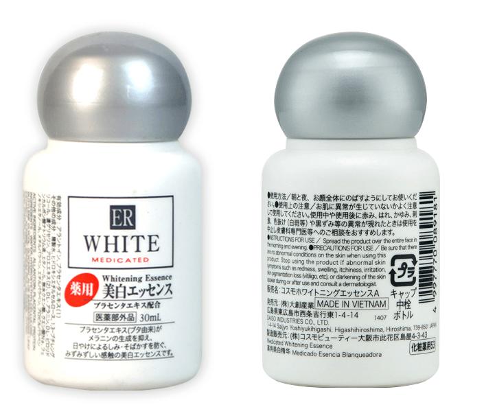 日本DAISO大创 ER胎盘素美白精华液 30ml